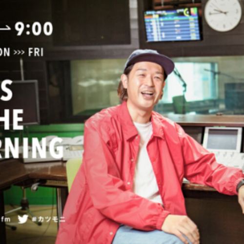 8/4 FM NORTH WAVE 「KAT'S IN THE MORNING」 XY GENEコメントO.A.